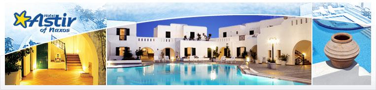 naxos_hotel_header.jpg